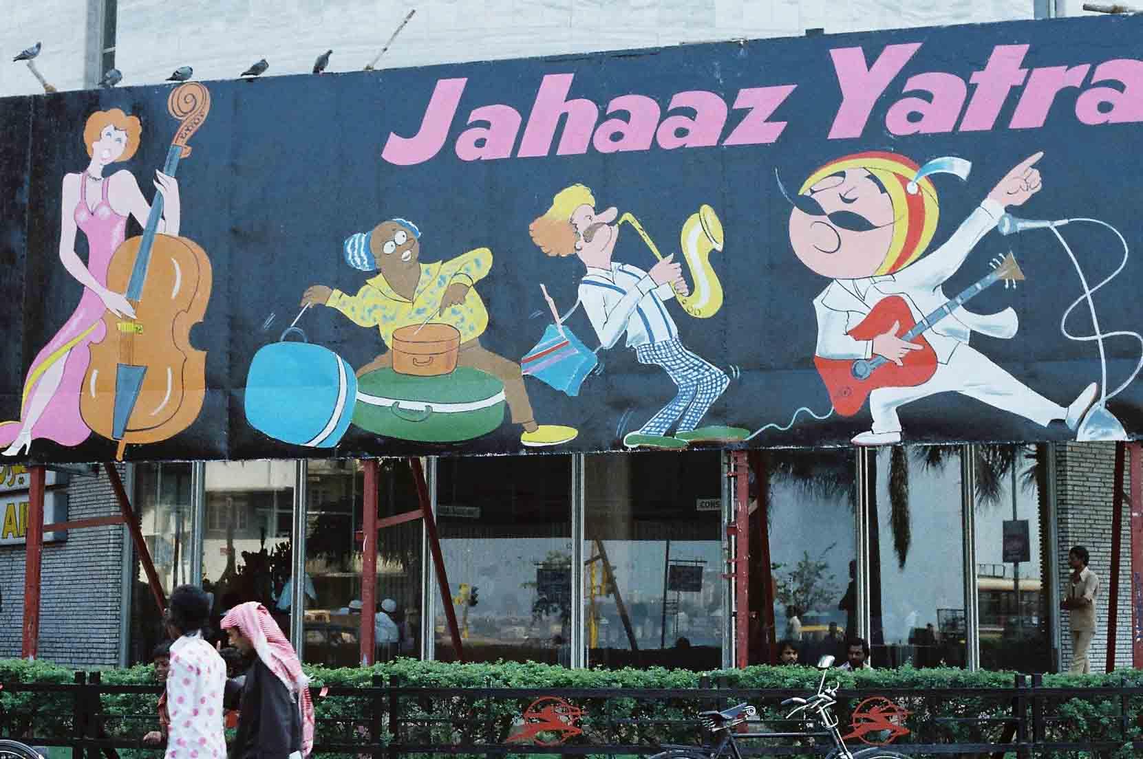 Jazz Yatra