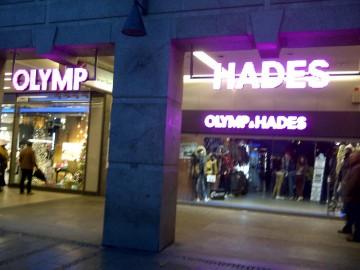 OlympHades